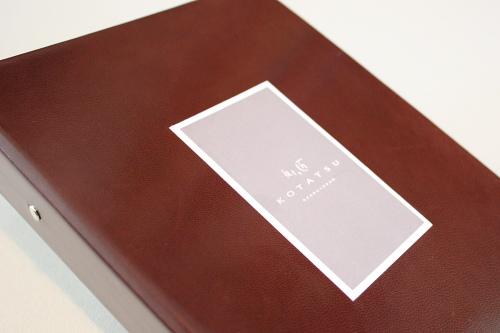 kotatsu_menu2