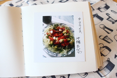 blog_cook1