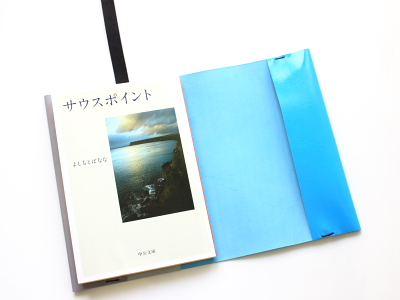 春夏ブルー4bc