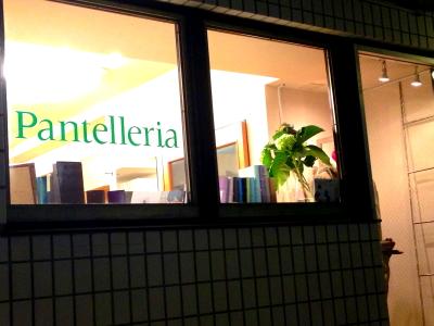 2014pantelleria10