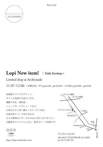 lopi-dm20160927_atena